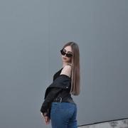 angelsmoke16's Profile Photo