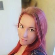 PinkGirl77's Profile Photo