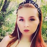 TanyaKuzmicheva1230's Profile Photo