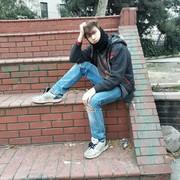 SinanCin145's Profile Photo