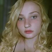 Alisa_Esman's Profile Photo