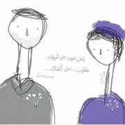 MariamKhatab3's Profile Photo