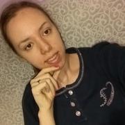 gabrielaolteanu4921's Profile Photo