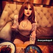 yulkaaamalysheva's Profile Photo