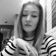 Sofiya97sk's Profile Photo