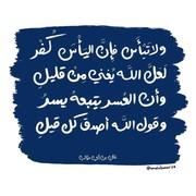 zahraamabrouk's Profile Photo