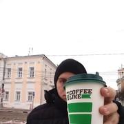 DimaIz97's Profile Photo