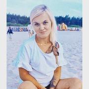 tussiaa95's Profile Photo