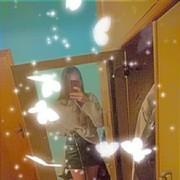 elenaciuffo99's Profile Photo