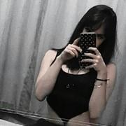 Tiefseeschwarz's Profile Photo