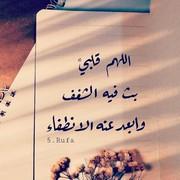 EsraaAbdelhady871's Profile Photo