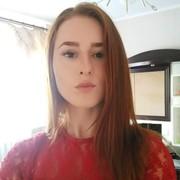 katyuhamala's Profile Photo