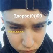Bozhestvenniy's Profile Photo