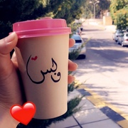 aseelmahmoud8's Profile Photo
