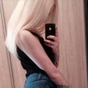 irischasava's Profile Photo