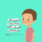 mohamedali2014680771's Profile Photo