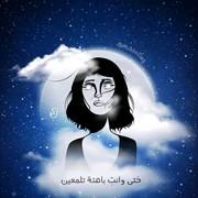 YasmeenShoker's Profile Photo