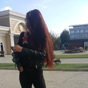 TugceSartas's Profile Photo