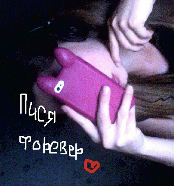 id250148157's Profile Photo