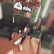 raniashokry7's Profile Photo