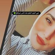 algumash97's Profile Photo