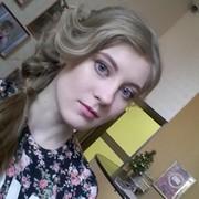 demonzhavoronok99's Profile Photo