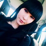DariaDerocDerQueenMro's Profile Photo