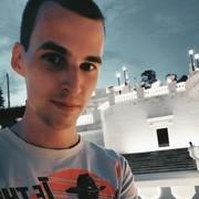 andrydtr's Profile Photo