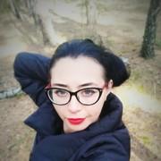 valentinacibko8's Profile Photo