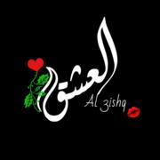 al_3ishq's Profile Photo