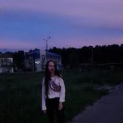 kamilyahairutdinova2's Profile Photo