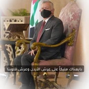 saraaldabbas98's Profile Photo