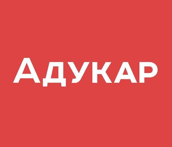 adukarofficial's Profile Photo