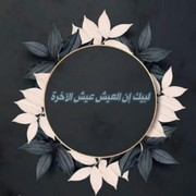 askar2022's Profile Photo