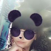 Katya21881's Profile Photo