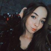 Ekaterina32775's Profile Photo