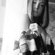 Very_open_person's Profile Photo