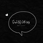 alyaa_66's Profile Photo