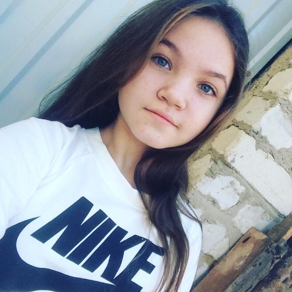 katenkachernobai1's Profile Photo