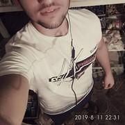 Vuska_1511's Profile Photo