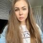 buteninaa's Profile Photo