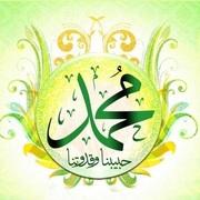 sunnah1400's Profile Photo