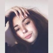 DanaPPV's Profile Photo