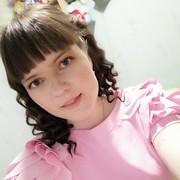 alinaberezina20895's Profile Photo