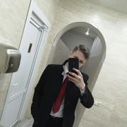 ArkanyaO_o's Profile Photo