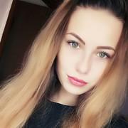 slavapavlova2905's Profile Photo