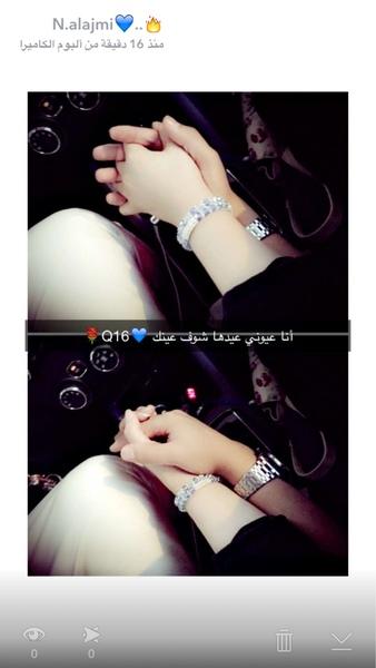 ln_alajmi's Profile Photo