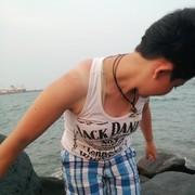 InesPatata's Profile Photo