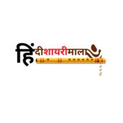hindishayarimala2526's Profile Photo