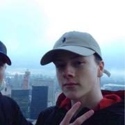 Felix_theskateboarder's Profile Photo